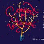 В Кишиневе пройдут два «концерта в темноте» Moldo Crescendo