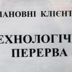 Поймали молдаван, кравших деньги из банкоматов Одессы