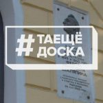 #таещёдоска: Фёдору Шаляпину