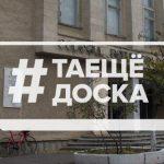 #таещёдоска: художнику Владимиру Окушко
