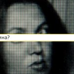 Чего хотят женщины? Яндекс отвечает на этот вопрос с помощью нейросети