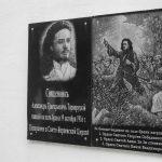 #таещёдоска: священнику Александру Тарноруцкому