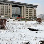 Китай приглашает иностранных студентов на обучение в магистратуре в University of Jinan
