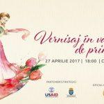 Аван-премьера Вернисажа Вина: что ждет посетителей на «Вернисаже в весеннем вальсе»