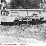 Фотоархив: один день из жизни жителей Рышкановки в 1970 году