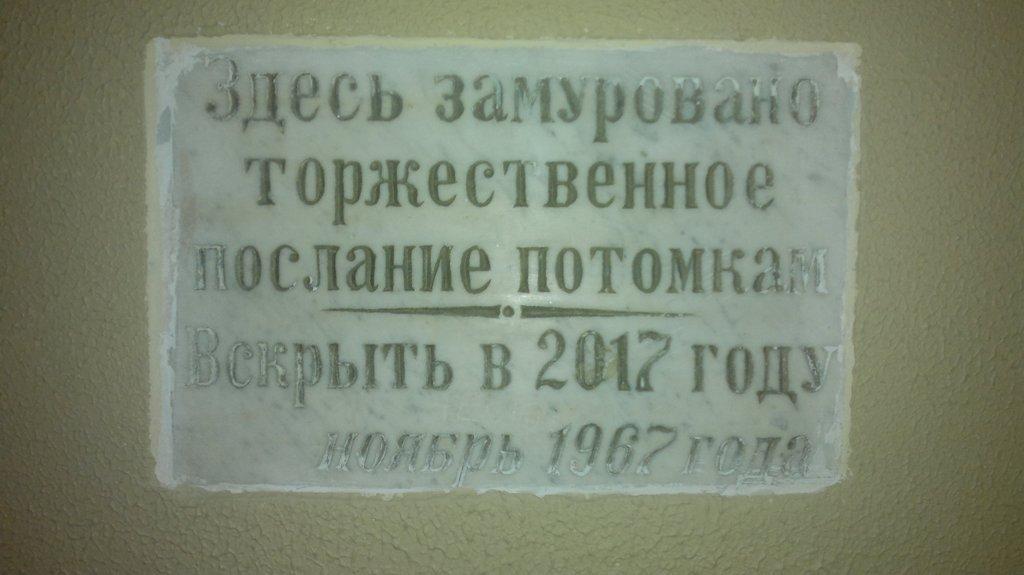 Взрослые дети Стихи 100летию Октябрьской революции