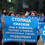 В Кишиневе начали собирать подписи за отставку мэра Дорина Киртоакэ