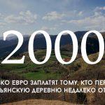 Цифра дня: сколько заплатят за переезд в деревню Бормида в Италии