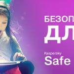 Moldcell празднует Международный День Защиты Детей и запускает услугу для их безопасности в Интернете