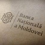 Нацбанк Молдовы предлагает ввести монеты номиналом 1 и 2 лея