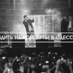 Мы знаем, что ты будешь делать этим летом: 10 кишиневских трендов 2017