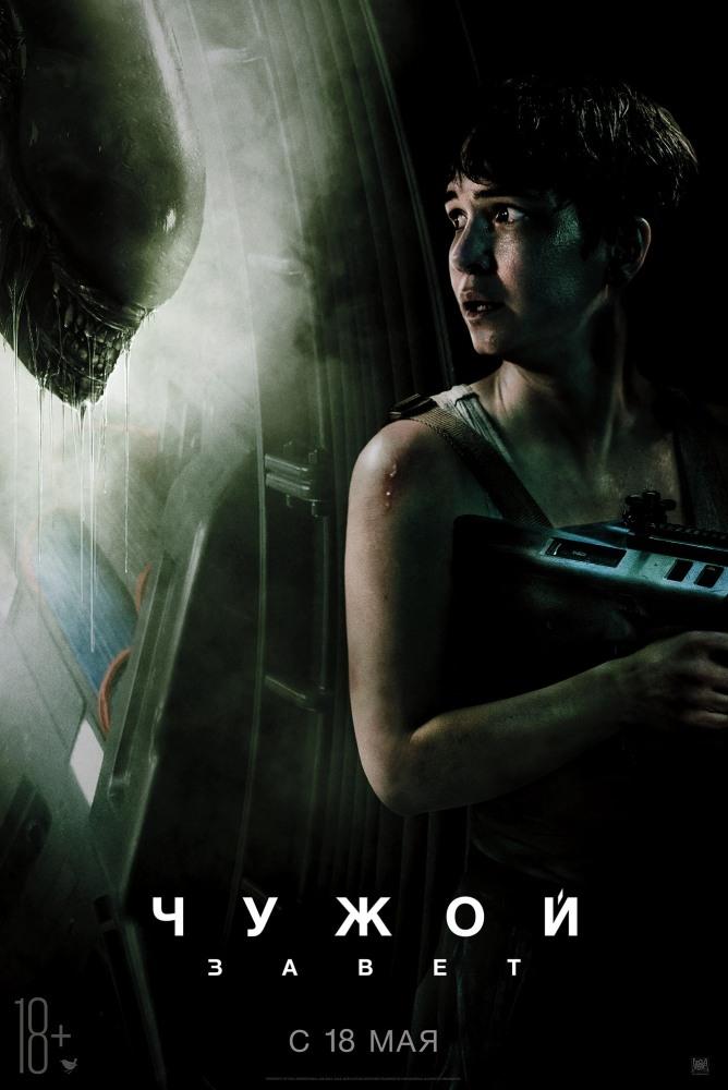 Сомния (2016) смотреть онлайн на Киного