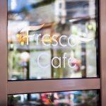 Новое место: Fresco (Good Food & Wine)