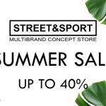 STREET&SPORT объявил скидки до -40% на все бренды