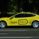 В Молдове появится Яндекс.Такси