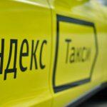 «Яндекс.Такси» запустил новую услугу в Кишинёве