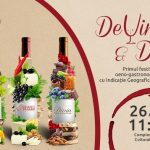 Фестиваль «DeVin&DeGust»