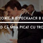 «Я выпил лишь одно пиво» и другие важные фразы из русско-румынского разговорника