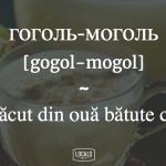 Vinegret, gogol-mogol, okroshka: как объяснить румыну русскую кухню