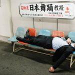 В Токио — пить: Фотограф посвятил серию пьяным японцам на улицах городов