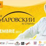 Выступление доктора Комаровского в Кишинёве