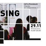 Expoziție «PostReal» — Big Closing