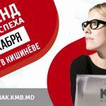Ксения Собчак проведёт мастер-класс в Кишинёве