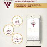 Появилось мобильное приложение с винными маршрутами по Молдове