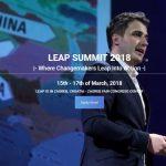 Открыт прием заявок на участие в международном саммите LEAP в Хорватии