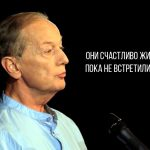 10 цитат Михаила Задорнова