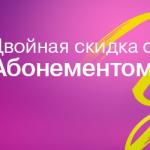 Абонемент YOU Galaxy от Moldcell – двойная скидка на Абонемент и на любой смартфон Samsung Galaxy!