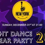 Новый год в New York Restaurant & Bar