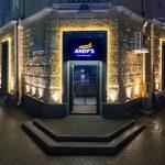 Новое место: ресторан Andy's