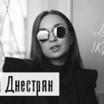 Видео: Интервью с дизайнером Алисой Днестрян о местной моде