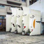 Самые необычные туалеты в Японии в фотографиях Х.Накамура