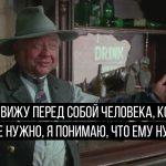 Лучшие роли: цитаты из фильмов с участием Олега Табакова