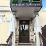 Дизайнер Евгений Худорожков открыл новый магазин для марки EHO Ready to Wear