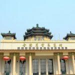 Молдова впервые участвует в туристической выставке COTTM 2018 в Китае