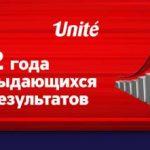 Дан Митрюк, генеральный директор Moldtelecom: «В последние 2 года деятельности Unite продемонстрировал наиболее впечатляющие результаты, согласно данным НАРЭКИТ»
