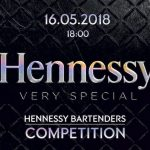 Всё, что нужно знать о конкурсе барменов Hennessy Bartenders Competition 2018