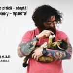 Молдавские звёзды участвуют в проекте «Приюти кошку»