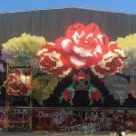 Открытие стрит-арт работы «Un Pic De Love»