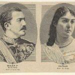 Родом из Молдовы: королева Сербии Наталья Обренович