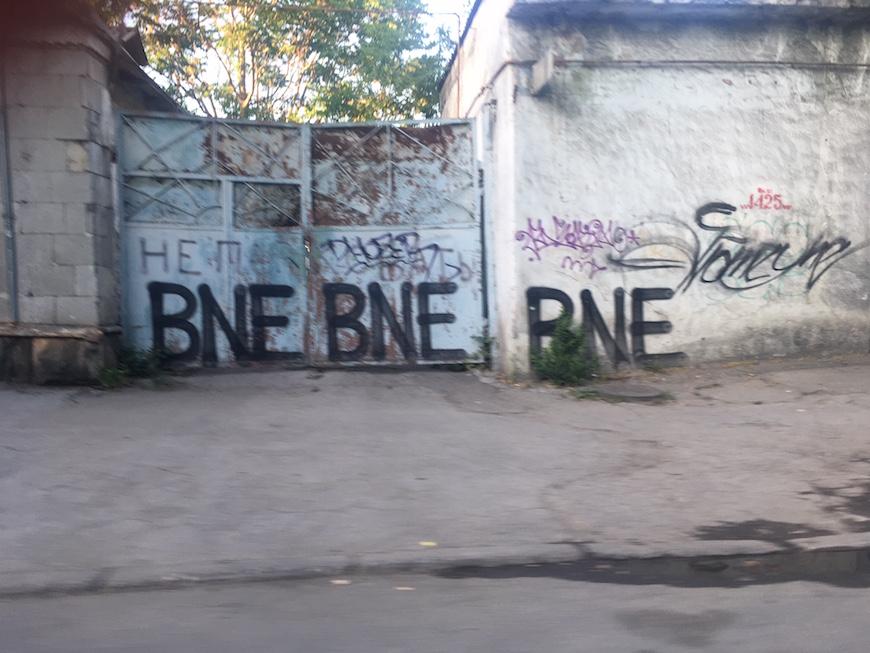 bne1 - Locals 2c057dcc9451