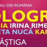 Что делать 3 июня: бесплатный концерт Holograf и Антонии, Дара и другие артисты в OrheiLand
