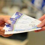 Мэрия Бухареста будет выдавать эковаучеры на покупку новых авто или электротоваров