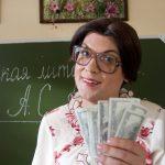 Мэрия Кишинева будет бороться с незаконными сборами в учебных заведениях