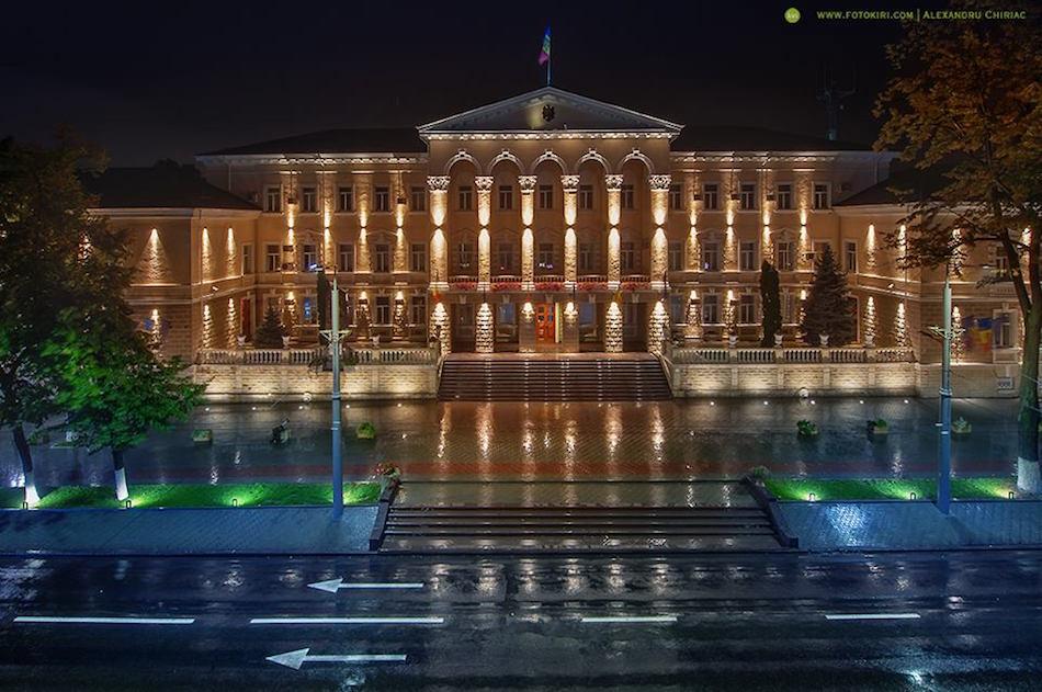 Министерство внутренних дел. Кишинёв