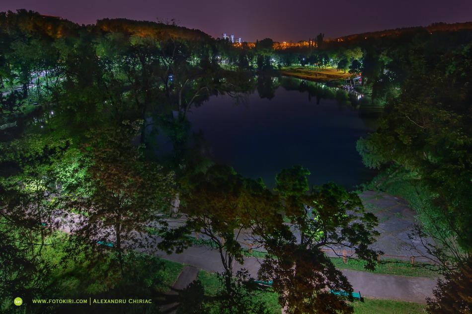 Рышкановский парк