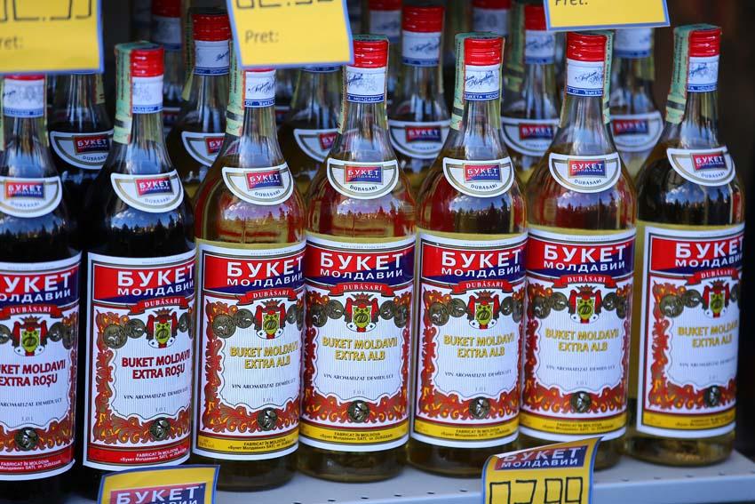 Букеты сентября, букет молдавии купить днепропетровск